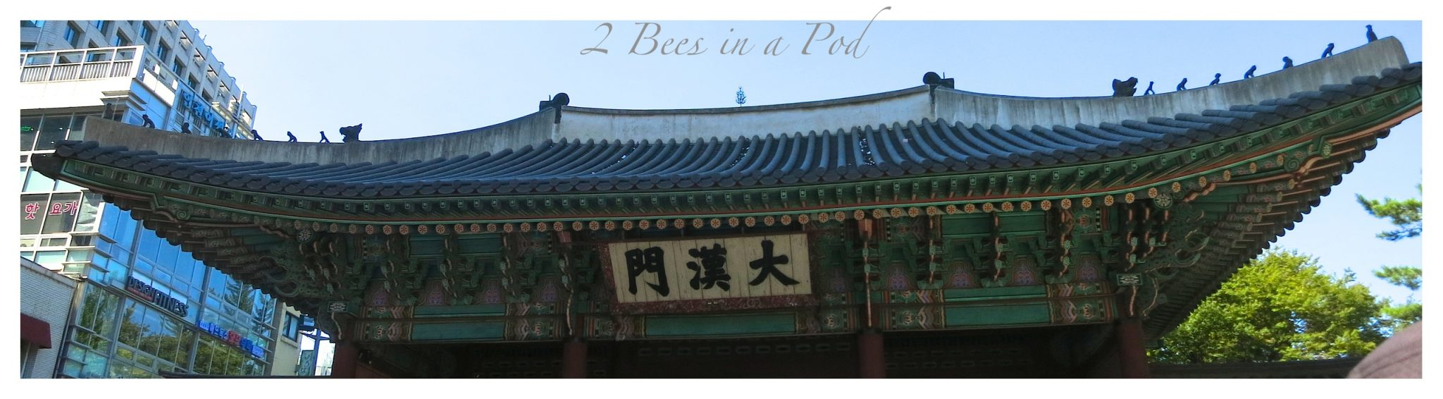 Colorful architecture at the palace in Seoul, South Korea