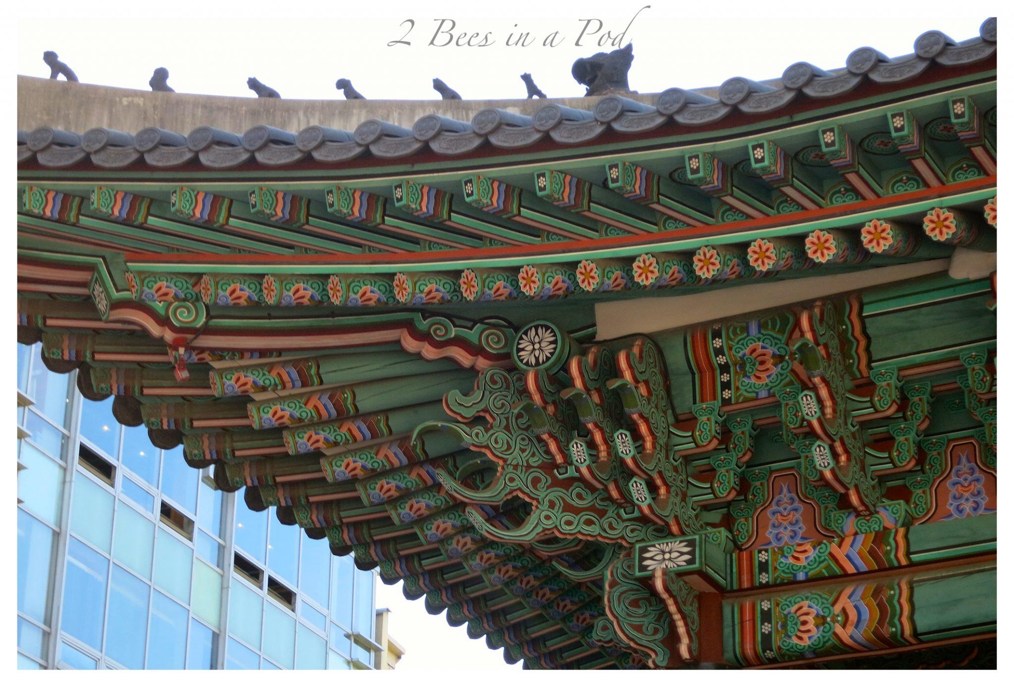 Beautiful architecture at the Seoul, South Korea Palace
