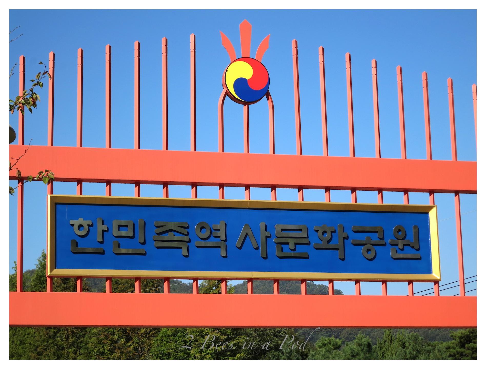 Colorful signage in Seoul, South Korea