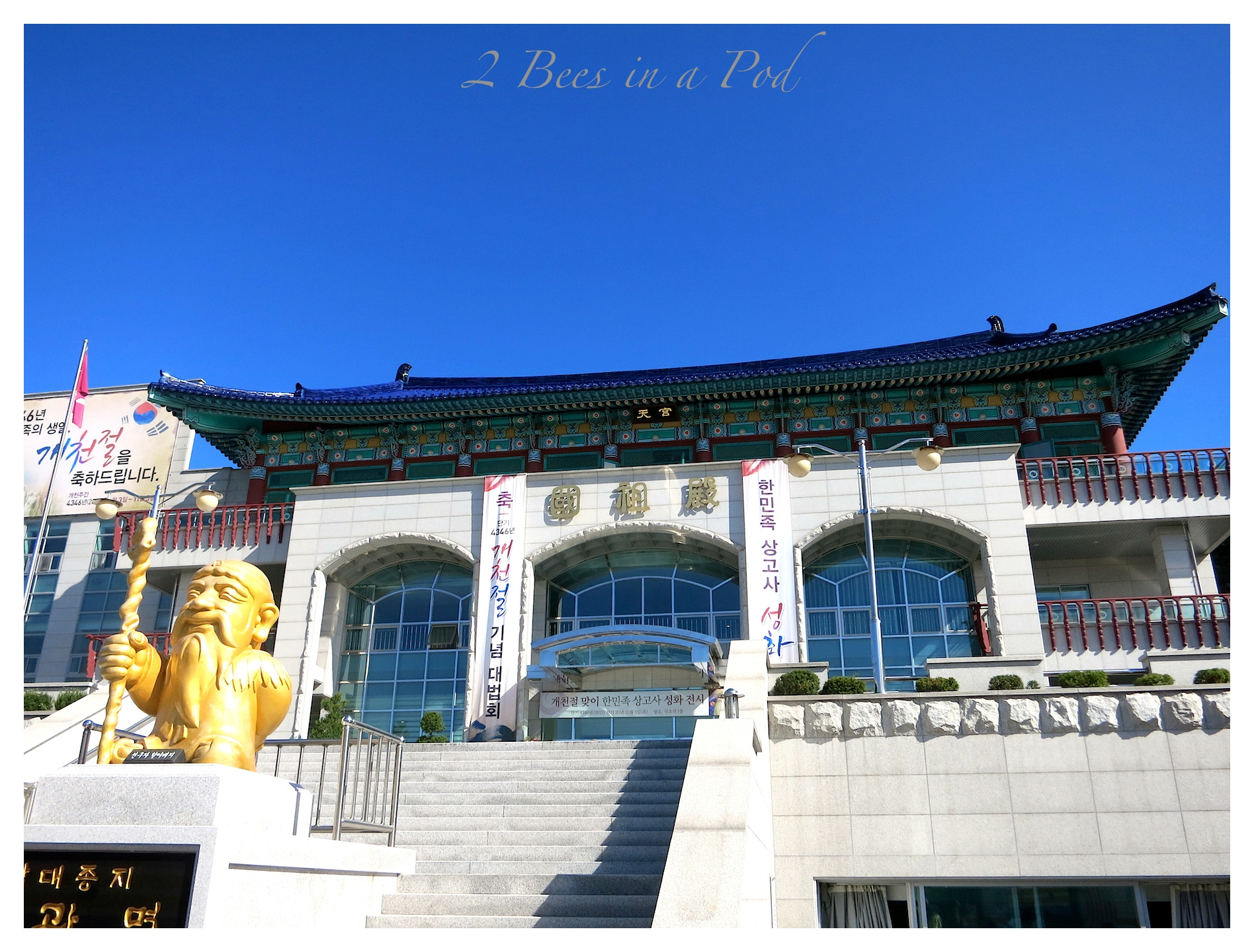 A gold statue of the founder of Korea in front of a meditation temple