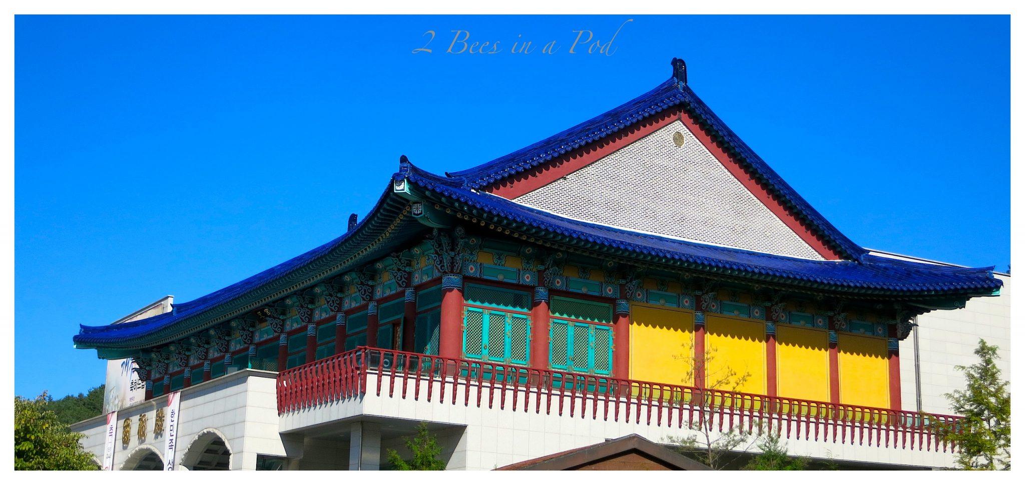 A beautiful temple in Cheonan, South Korea